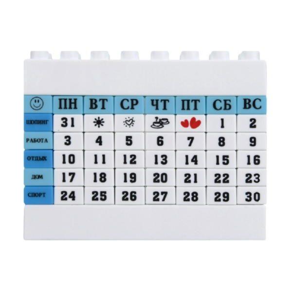 Календарь «Лего»