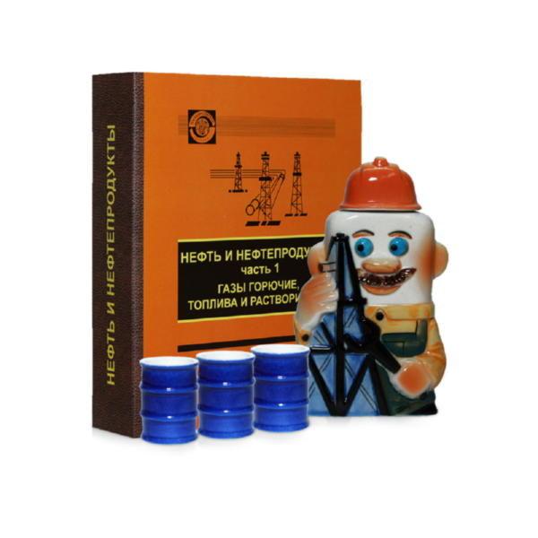 Набор «Настольная книга нефтяника»