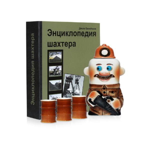 Набор «Настольная книга шахтера»
